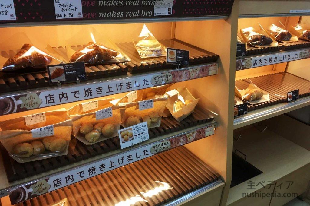 店内で焼き上げる「焼きたてパン」